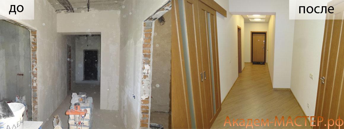Фото ремонта квартиры на Российской, 21